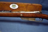 IMPORTANT DOCUMENTED BRITISH WWI WAR TROPHY 1891 AMBERG ARSENAL GERMAN GEW88 COMMISSION RIFLE….ALL MATCHING AND NICE!