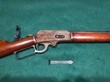 Marlin 1893. 38-55 caliber