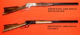 "BROWNING ""TWENTY GUN"" SERIAL #99 COLLECTION - 2 of 11"