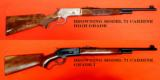 "BROWNING ""TWENTY GUN"" SERIAL #99 COLLECTION - 4 of 11"