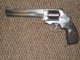 S&W LIMITED MODEL 686-PLUS 7-INCH, 7-SHOT .357 MAGNUM REVOLVER WITH UNFLUTED CYLINDER