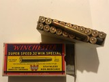 Winchester Super Speed .32 Win. Special (Full Box) - 2 of 4