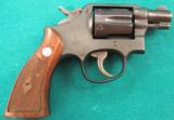 S&W M&P from the late 40's with two inch barrel - 1 of 1