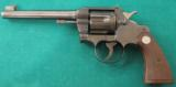 Colt Officers Model Target from 1938 in 22 Long Rifle - 3 of 5