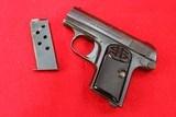 Haenel Schmeisser Pistol( First Variant Model 1 ) - 3 of 6