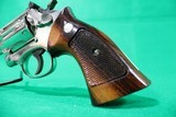 Smith and Wesson 19-4 .357 Magnum 6 Inch Nickel Revolver USED - 8 of 11