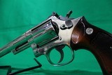 Smith and Wesson 19-4 .357 Magnum 6 Inch Nickel Revolver USED - 9 of 11