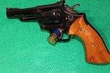 Smith & Wesson Texas Ranger Commemorative 19-3 With Bowie New In Box - 3 of 8
