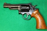 Smith & Wesson Texas Ranger Commemorative 19-3 With Bowie New In Box - 2 of 8