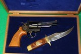 Smith & Wesson Texas Ranger Commemorative 19-3 With Bowie New In Box