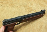 Browning Arms Buck Mark .22LR - 5 of 7