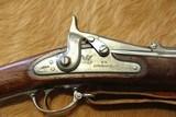 Springfield Trapdoor 50/70 1866 - 9 of 13