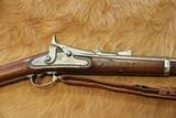 Springfield Trapdoor 50/70 1866 - 7 of 13