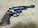 Smith & Wesson Model 19-4 Combat Masterpiece 357 Magnum
