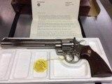 "Colt Python 8"" Nickel NIB!"