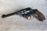 Colt DA 38 revolver 1905 USMC with lanyard ring