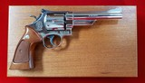 Smith & Wesson Model 57