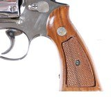 """""""Pending"""" SMITH & WESSONMODEL 27-2NICKEL 357mag4"""" BARREL6 ROUND - 6 of 9"""