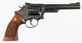 SMITH & WESSONMODEL 53-222 JETREVOLVER(COMES WITH 22 LR INSERTS)