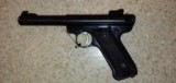 USED RUGER SUPER RED HAWK 44 MAGNUM 7INCH BARREL GREAT CONDITION NO BOX - 1 of 10