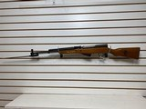 Used Century Arms Chinese SKS