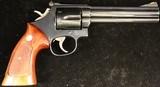 Smith & Wesson 586 Distinguished Combat Magnum .357 Magnum - 1 of 3