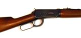 Winchester 94 30/30 - 4 of 7