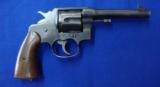 Colt Model 1917 DA 45 .45 ACP - 1 of 6