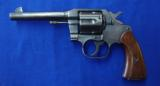 Colt Model 1917 DA 45 .45 ACP - 2 of 6
