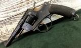 French Model 1874 Officer's Revolver
