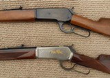 Browning 1886 Matched Pair Rifles, Grade I & High Grade, NIB – .45-70 - 7 of 15