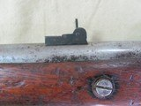 1864 SPRINGFIELD 58CAL SMOOTH BORE 3 BAND ANTIQUE RIFLE - 14 of 25