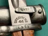 YUGO YUGOSLAVIAN M48 MAUSER BAYONET SCABBARD MATCHING, UNISSUED MINT, ZASTAVA KRAGUJEVAC ARSENAL