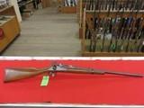 Harrington & Richardson US Model 1873, Cavalry Model, 45-70