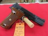 Smith & Wesson Model 422, 22LR