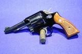 """Smith S&W Model 12 - 2 .38spl Airweight 4"""""""