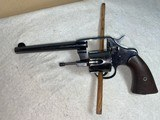 Colt US Army model 1909 - 10 of 12