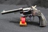Colt New Service .44-40 Win (.44 W.C.F.)