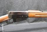 Winchester 1895 SRC Carbine, .30 U.S.Army (.30-40 KRAG) - 3 of 8