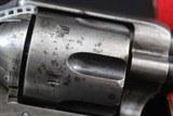 "Colt SAA ""U.S. Cavalry"" .45 Colt - 17 of 25"