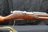 Mosin-Nagant (Izhevsk) 1938 Carbine 7.62x54R - 7 of 10