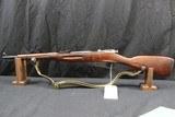 Mosin-Nagant (Izhevsk) 1938 Carbine 7.62x54R