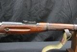 Mosin-Nagant (Izhevsk) 1938 Carbine 7.62x54R - 8 of 10