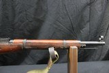 Mosin-Nagant (Izhevsk) 1938 Carbine 7.62x54R - 9 of 10