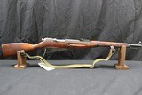 Mosin-Nagant (Izhevsk) 1938 Carbine 7.62x54R - 10 of 10