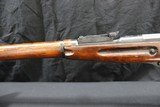 Mosin-Nagant (Tula) M91/30 7.62x54R - 8 of 11
