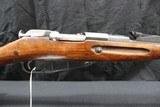 Mosin-Nagant (Tula) M91/30 7.62x54R - 3 of 11