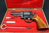 "Smith & Wesson ""Highway Patrolman"" .357 S&W Mag."