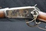 Winchester 1894 S.R.C. Trapper .30W.C.F. - 2 of 8