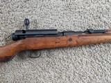 Type 99 Arisaka - 4 of 9